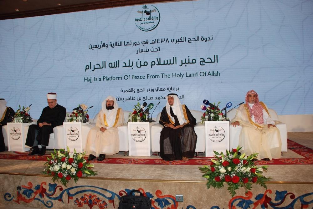 Saudi Adakan Simposium Media Digital Untuk Pesan Perdamaian