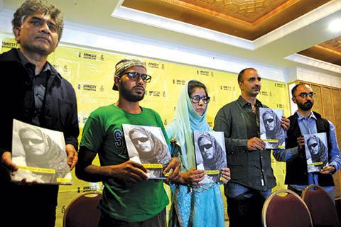 Amnesty International Serukan Larang Senjata Pelet
