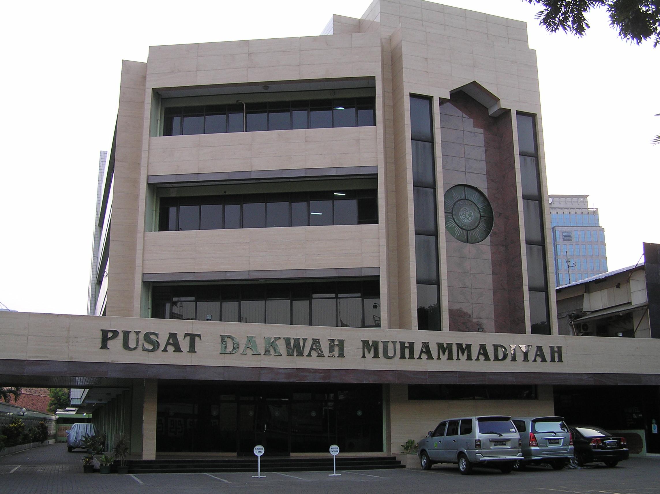 PP Muhammadiyah Keluarkan Pernyataan Sikap Terkait Pembakaran Masjid di Aceh