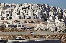 Kegiatan Pemukiman Israel Meningkat di Tanah Palestina
