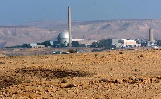 Palestina-IAEA Tandatangani Perjanjian Non-Proliferasi Senjata Nuklir