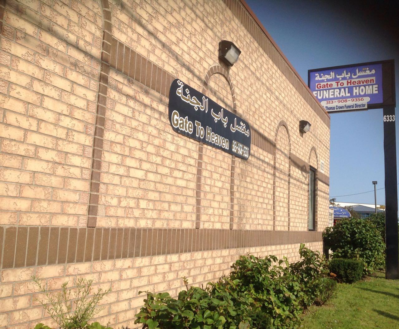 Rumah Duka Muslim Pertama di Amerika Serikat