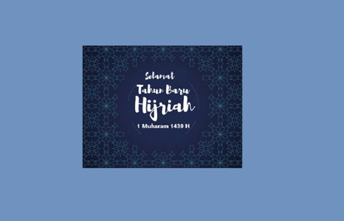 Khutbah Jumat : Tahun Baru Islam, Inovasi Kebaikan Tiada Henti