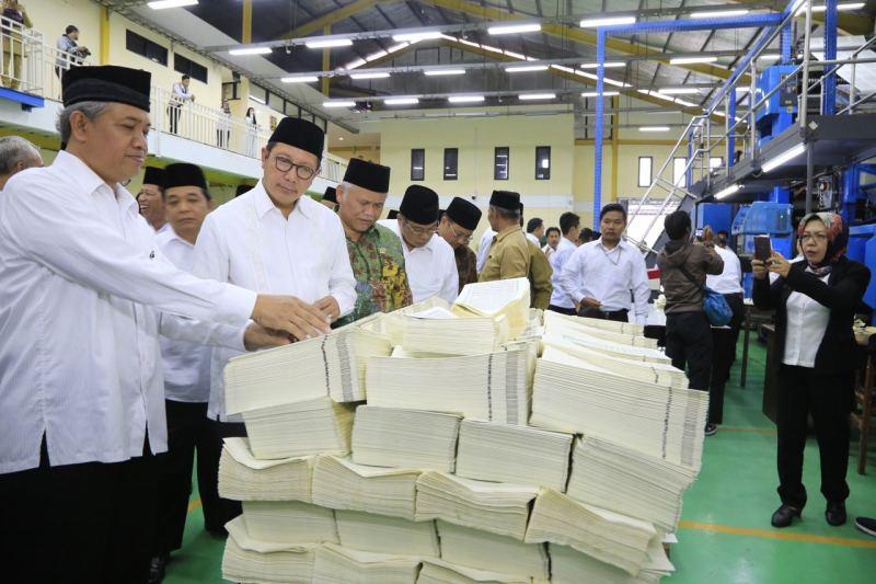 Menteri Agama Akan Launching Mushaf Al-Quran Cetakan Tahun 2017