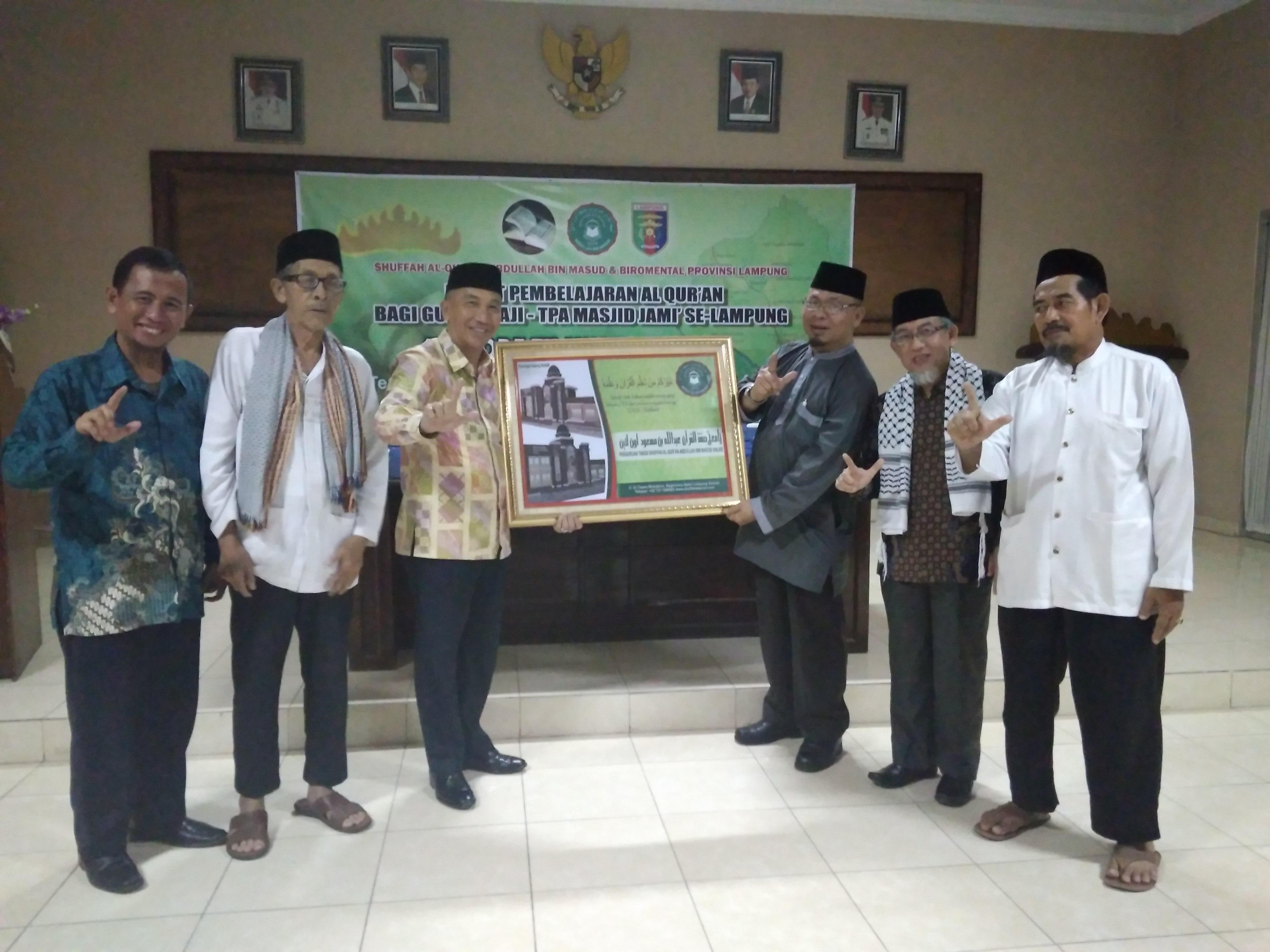SAQBM dan Pemprov Lampung Adakan Diklat Pembelajaran Al-Quran untuk Guru Ngaji