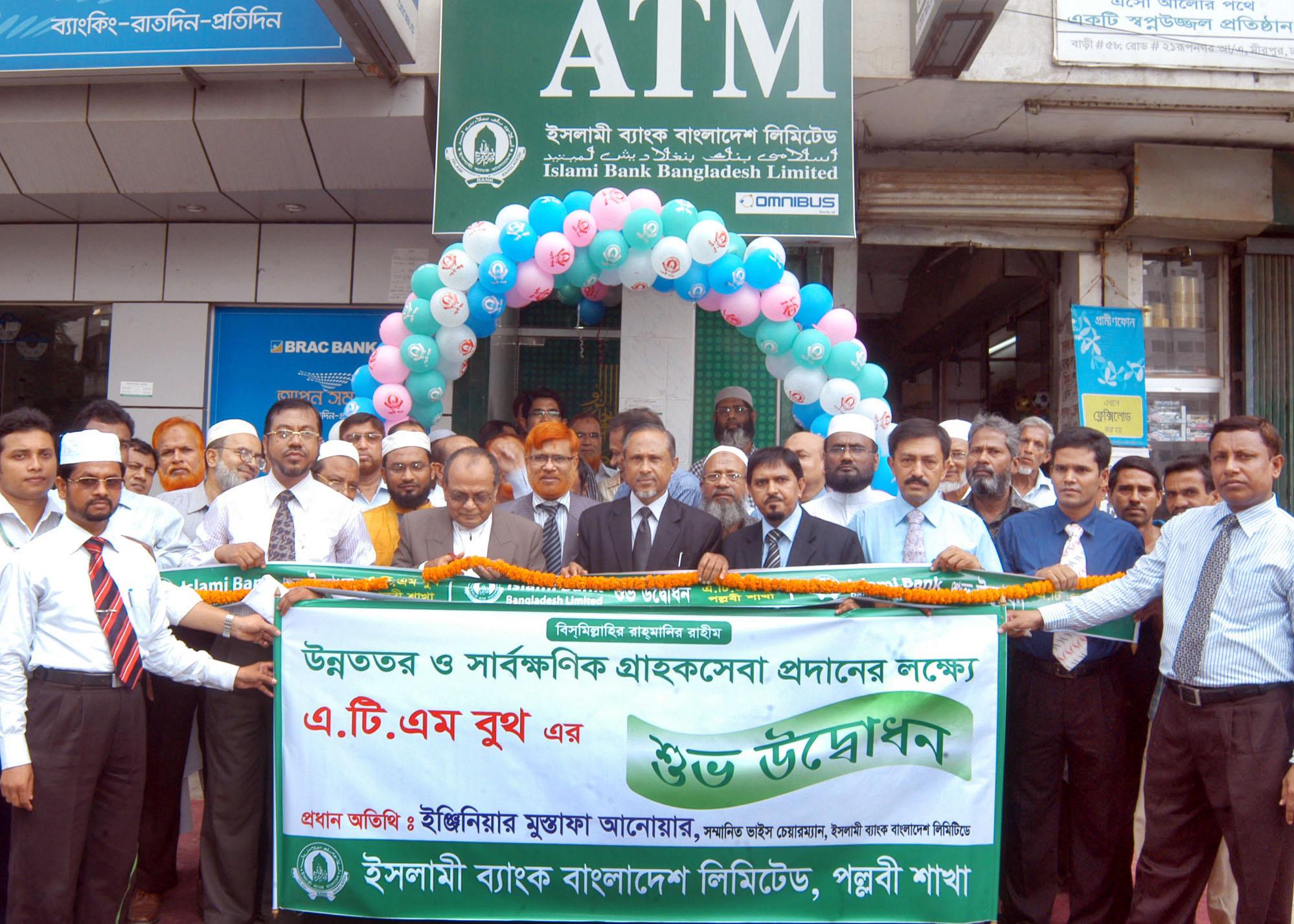 """Praktek Syariah Perbankan Islam di Bangladesh """"Fleksibel"""""""
