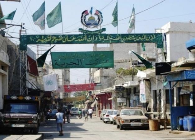 Pejabat Organisasi Palestina Ditembak Orang Bertopeng