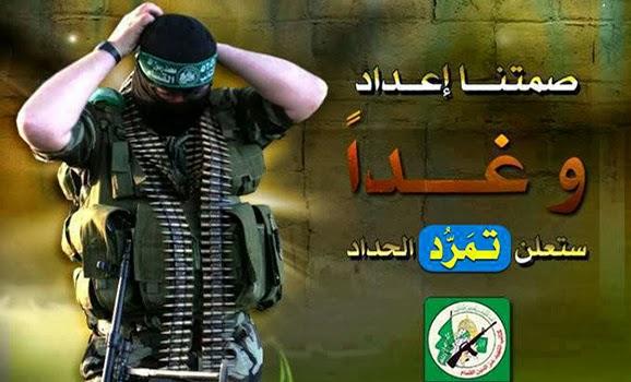 Fatah Bantah Bahas Pelucutan Senjata Hamas