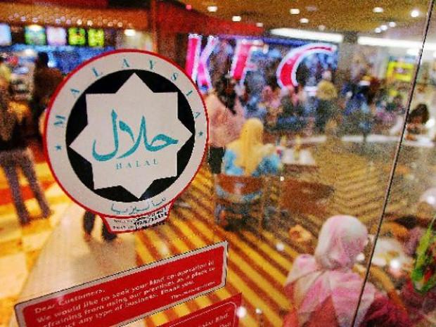 Malaysia Akan Gelar Penganugerahan Penghargaan Halal Dunia Tahun Depan
