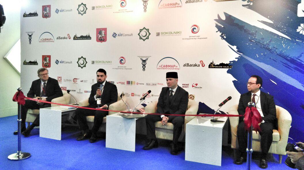 Indonesia Bidik Wisatawan Halal Rusia