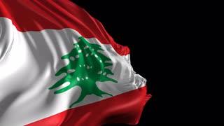 Apakah Lebanon di Ambang Konflik?