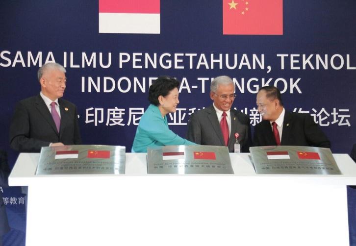 Rencana Aksi Kerjasama IPTEKIN Indonesia – Tiongkok Diluncurkan