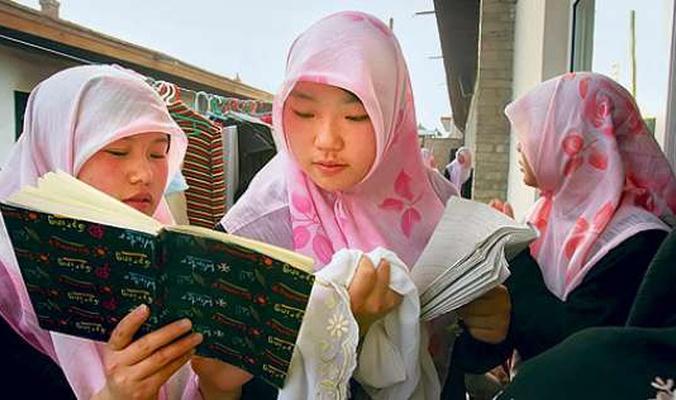Muhammadiyah Jepang Kaji Perkembangan Islam di Negeri Itu