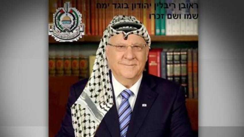 Gambar Presiden Israel Berpakaian Palestina Viral