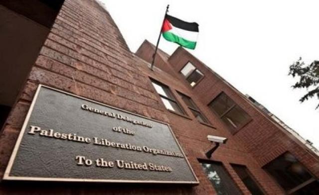 Ashrawi Kecam AS atas Penutupan Kantor PLO di Washington