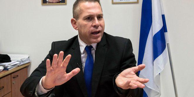 Menteri Keamanan Israel Rencanakan Bangun Belasan Pos Pemeriksaan di Al-Aqsha
