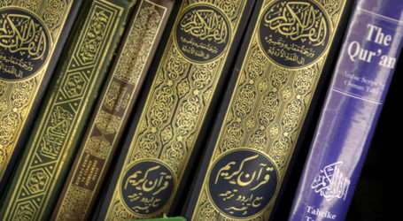Dikotomisasi Nilai-Nilai Al-Quran (Oleh: Dr. L. Sholehuddin)