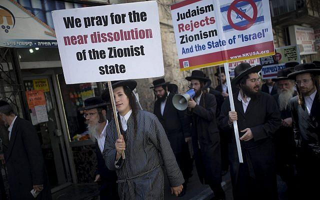 Yahudi Ultra-Ortodoks AS Kecam Trump