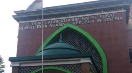 Indonesia Halal Watch Menanti Peran BPJPH