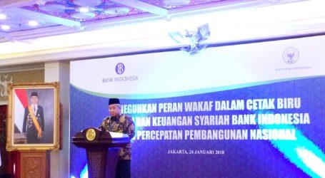 Ketua BWI: Lembaga Wakaf Harus Bisa Adaptasi dan Inovasi