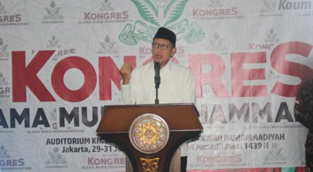 Menag Minta Ulama Indonesia Kawal dan Jaga Islam