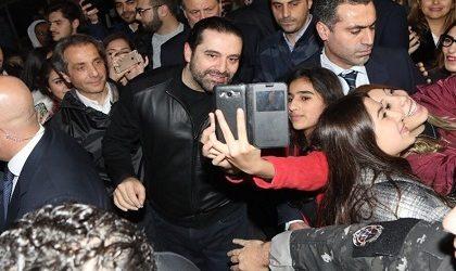 Saad Hariri Serukan Persatuan di Lebanon