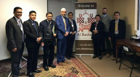Indonesia-Amerika Kerjasama Susun Konsep Akademik UIII