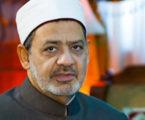 Mufti Al-Azhar Minta Pemecatan Mahasiswi Dipertimbangkan
