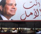 Tujuh Tahun Kudeta Sisi terhadap Demokrasi