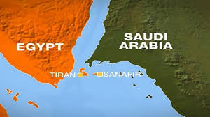 Mahkamah Agung Mesir Putuskan Dua Pulau Adalah Milik Saudi
