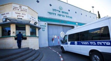 Kelompok HAM Kecam Petugas Penjara Israel Pukuli Tahanan