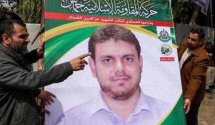 Fadi Al-Batsh Dibunuh karena Kembangkan Pesawat Tanpa Awak