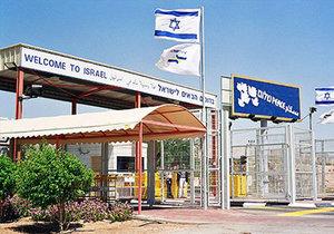 Israel Larang 24 Warga Palestina Lintasi Persimpangan Allenby