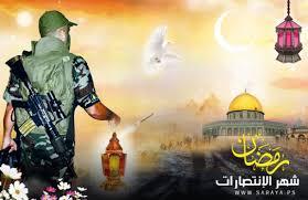 Peristiwa-Peristiwa Bersejarah Islam Pada Bulan Ramadhan