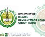Uzbekistan Kembangkan Sistem Perbankan Islam