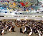 "Israel ""Turunkan"" Partisipasi Dengan Dewan HAM PBB Usai AS Keluar"