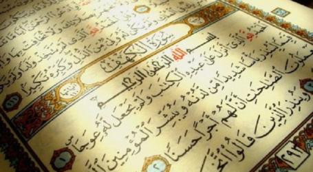 Kemenag : Sisa Bahan Cetak Al-Quran Harus Dimusnahkan