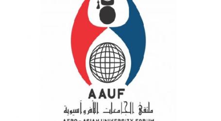 Unida Gontor Tuan Rumah Konferensi Internasional AAUF 2018
