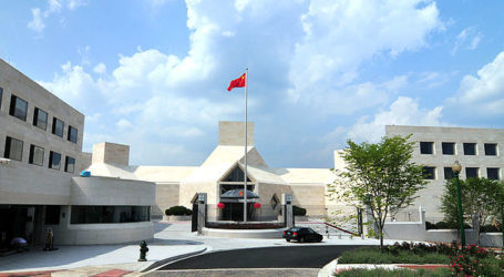 Cina Keluarkan Peringatan Perjalanan ke AS karena Keamanan Publik Buruk