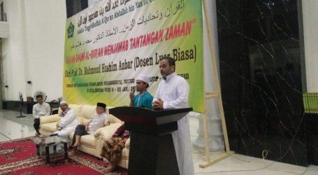 Profesor Dari Universitas Islam Gaza Sampaikan Kuliah Umum di Masjid An-Nubuwwah