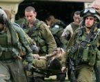 Sniper Gaza Tewaskan Tentara Israel