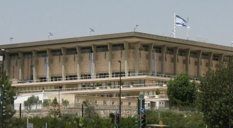 Knesset Israel Dukung UU Rasis Nasional