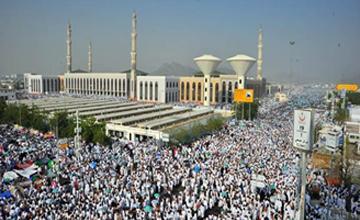 Khutbah Arafah: Jaga Prinsip Persaudaraan Umat Islam