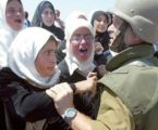 Penulis Wanita Palestina Dituduh Menyebarkan Bom Waktu Melalui Tulisan-Tulisannya