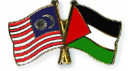 Malaysia Galang Dana Bantu Palestina