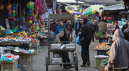 PBB: Warga Palestina Terjebak Dalam Ekonomi Tanpa Prospek