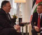 Raja Abdullah II kepada Menlu Pompeo: Komunitas Internasional Harus Dukung UNRWA