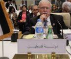 Ramallah Puji Rencana Spanyol Akui Negara Palestina