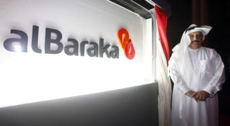 Bank Islam Bahrain Pertimbangkan Perluas Operasi di Kenya