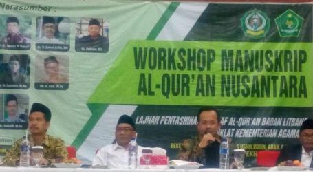 LPMQ dan IAIN Cirebon Sinergi Pelestarian Manuskrip Al-Quran Nusantara